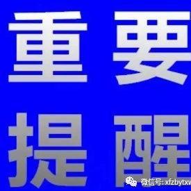 余江公开选任8名人民陪审员,你也可以参加审判活动!