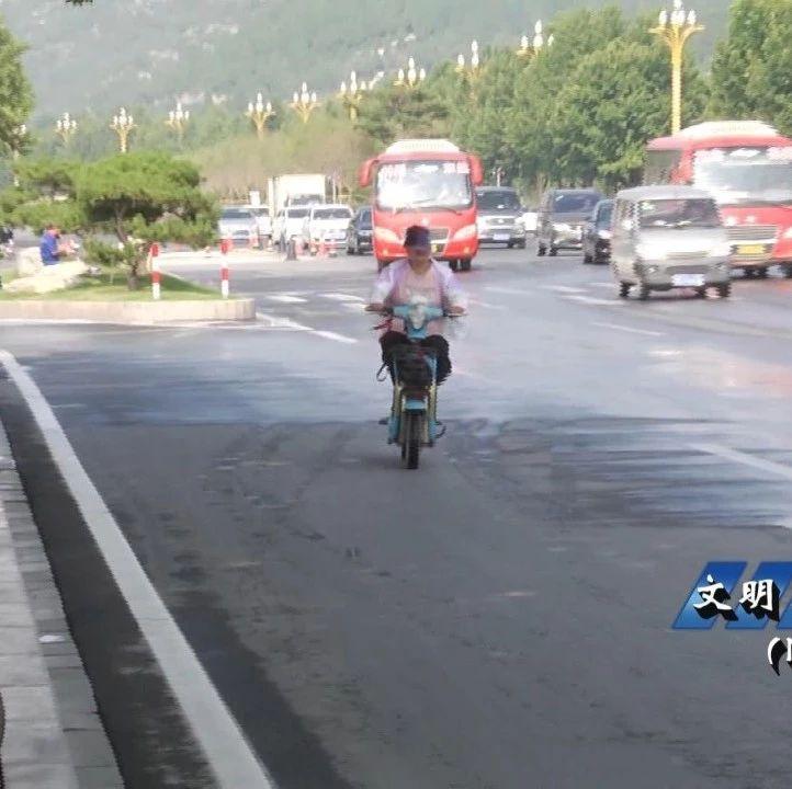 【文明交通曝光台】第623期:有种安全行为叫做非机动车按道骑行!