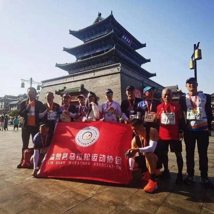 临泉16名选手征战郑州开封、苏州马拉松!