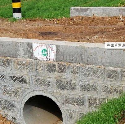 总投资1450万元!临泉县拟在6个乡镇新建桥涵143座