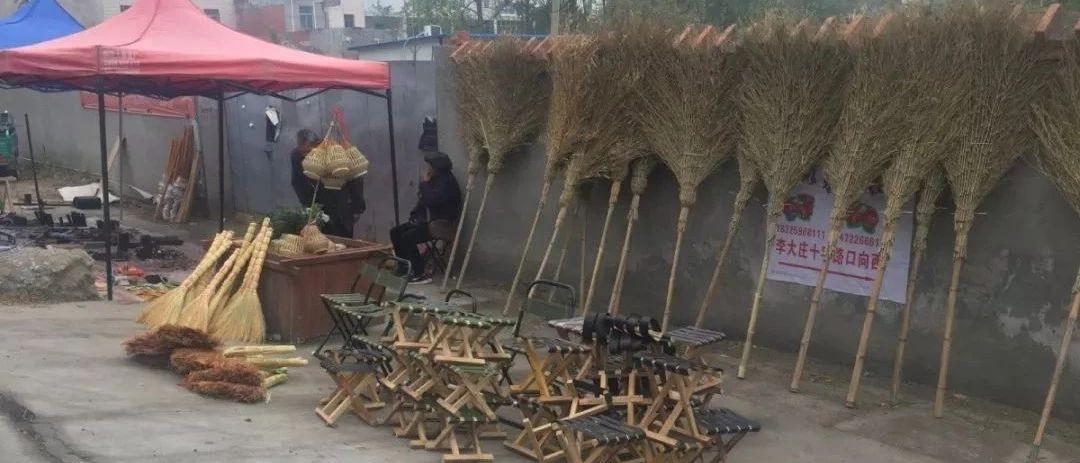 """刚拍的!临泉农村的老物件,全部叫上名字,算你""""铁""""……"""