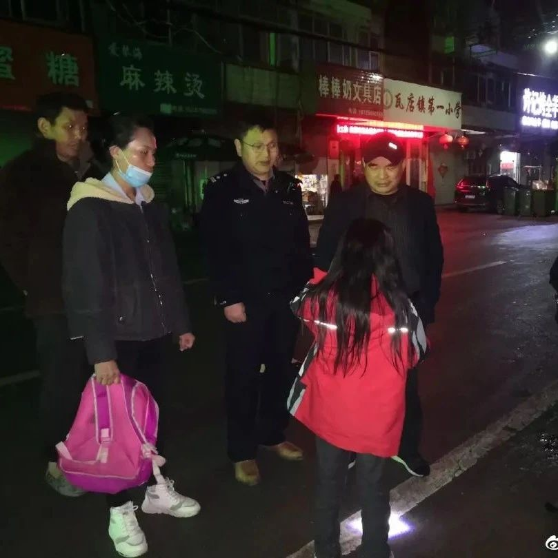 夜晚,瓦店派出所接到群众报警……