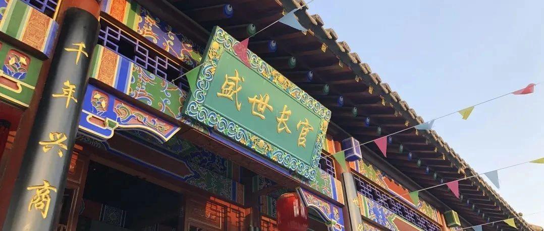 临泉这2个乡镇,有了新名字!