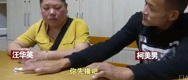 央媒�P注!��坌募映郑【沤�患癌父母抓�b�Q定�l陪重病女�鹤呦氯�