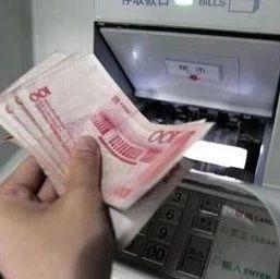 警惕!取钱时忽略了这件事,九江一女子被不法分子盯上...