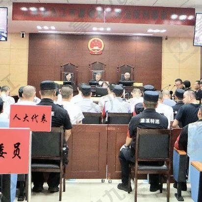 罪行写满200多页判决书!九江一涉黑团伙暴力敛财9年终获刑