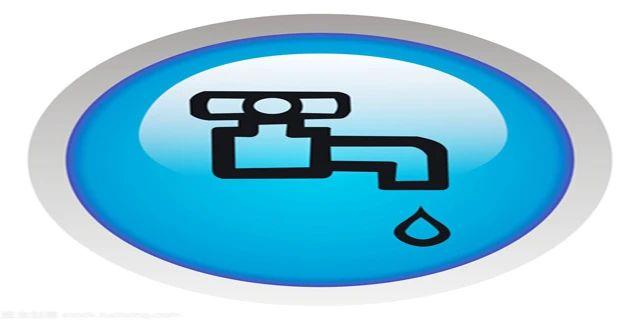 【供水信息】速看!富顺水费收费标准公布