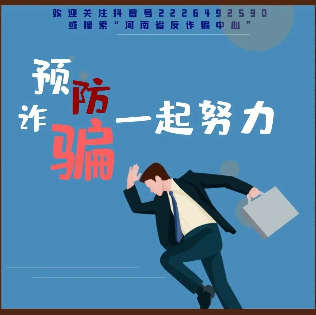 「暑期骗局揭秘」手游折扣代充骗局详细过程截图,不要再上当了!!!