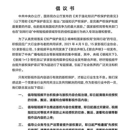 杨幂赵丽颖杨颖等500多艺人集体喊话:立即清理!