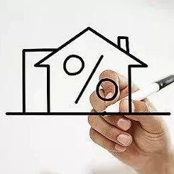 一锤定音,70年后房屋产权不变!