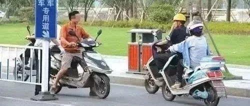 邹城这7个骑电动车的最招人恨,看看你认识不?