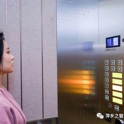 """萍乡启动""""智慧电梯""""试点,100部电梯率先投入这个小区、商场和行政大楼"""