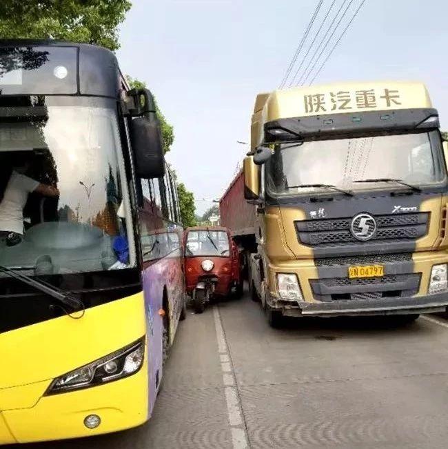 昨天,梅山一三轮车与公交车相撞!