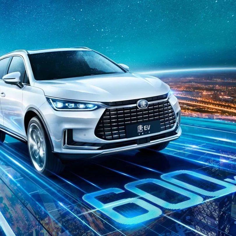 新能源时代丨购车补贴百分之百!一年节省2万元以上?!