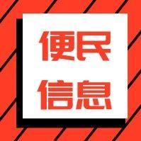 权威发布!2019年重庆市养老金这样上调!