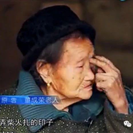 八旬老母�H把7��子女告上了法庭,背后竟然��[藏著�@�拥墓适�...