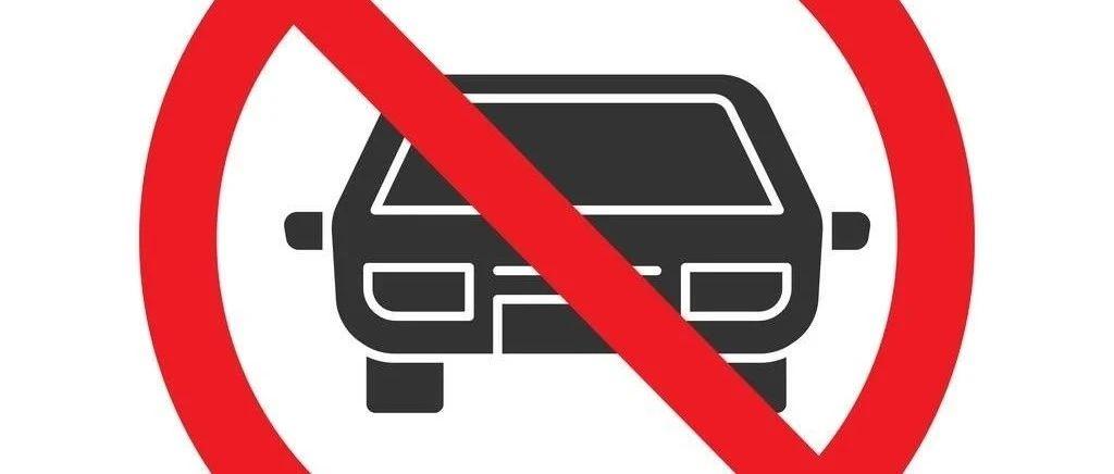 @韩城司机:五一假期,这些车禁止在陕西高速上行驶!