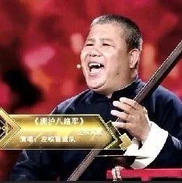 左权民歌《拥护八路军》上中央电视台!