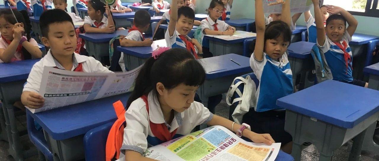 """【健康卫生】内江十小举行""""爱眼护眼""""主题教育宣讲活动"""