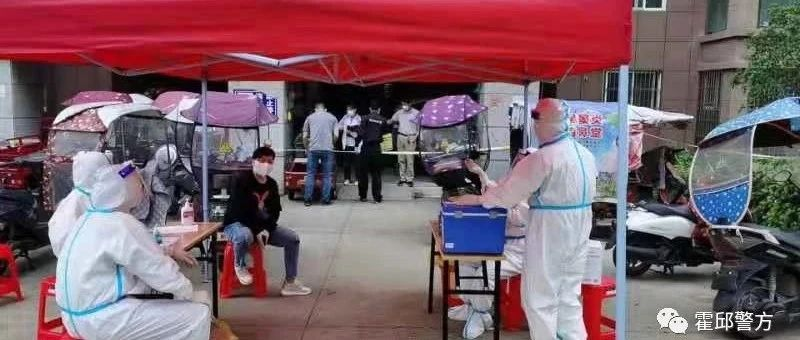 霍邱165家棋牌室、麻将馆等被关停!霍邱公安全力做好疫情防控工作,确保人民群众生命健康安全!