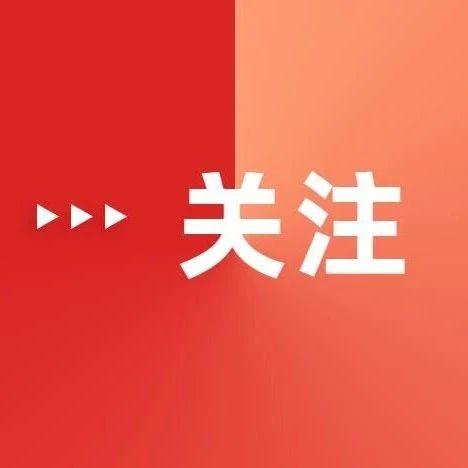 """@府谷人,""""双节""""将至,这份消费提示一定要看!"""