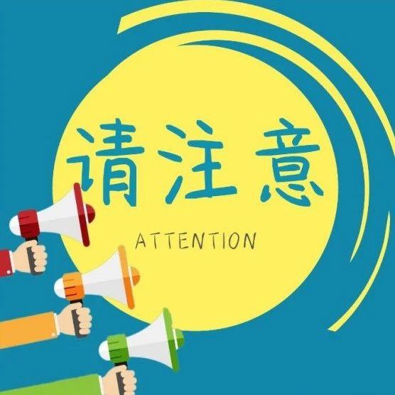 沂水县隆盛广快递咨询服务有限公司拖欠工资案行政处罚信息公示