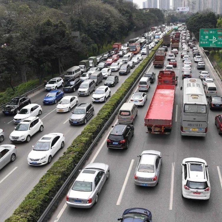 累计最高减免6分!岷县司机注意:交通违法扣分拟可以这样补回来