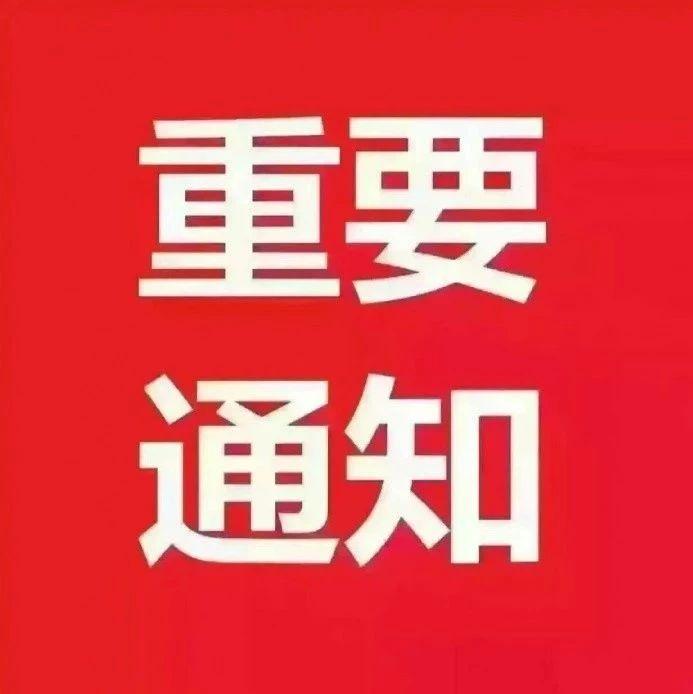 2018年甘肃省冬季大型人才招聘会的公告