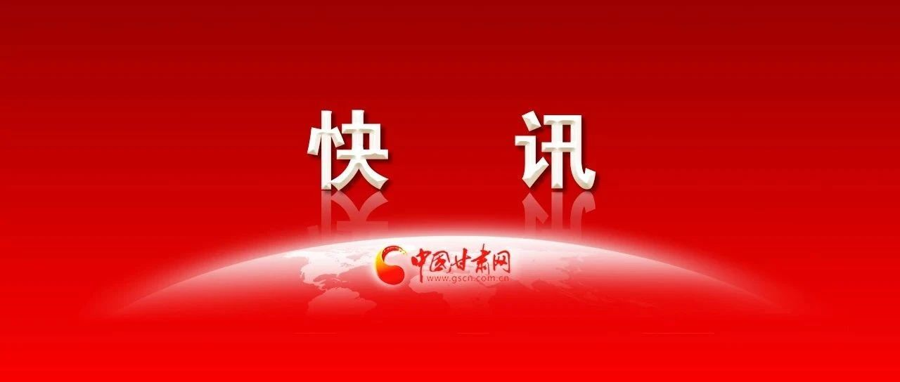 """甘肃选派1000名!教育部公布2021年""""三区""""支教计划"""