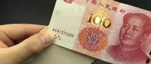 活了30年才知道,钞票对折一下立马出现一只鸟,假钱一眼认出来