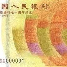 """新50元""""纸币""""来了!看看长啥样?"""