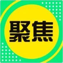"""柴达木盆地:乡村温室大棚成为""""聚宝盆"""""""