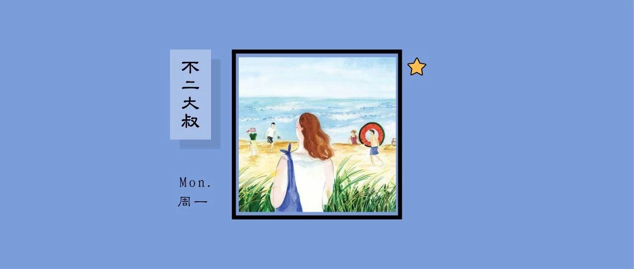 """【城缘】2019最""""爆款""""恋爱观:最好的感情永远忌讳这三点"""