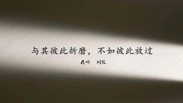 【夜�】放�_的手,放不下的心
