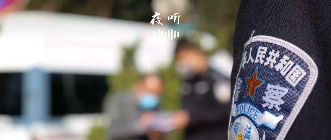 """武汉9岁男孩,给警察爸爸的""""遗言"""""""