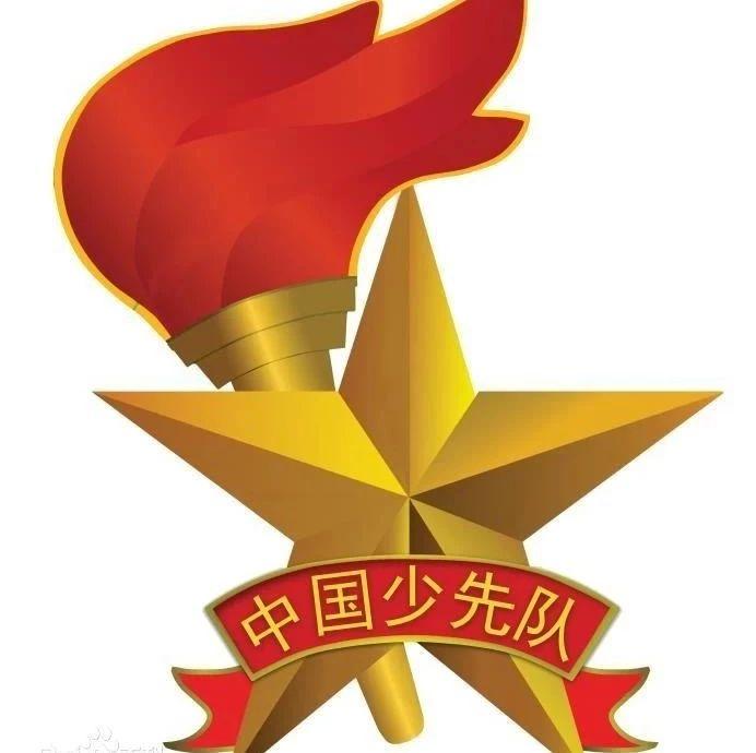 河南庆祝少先队建队70周年活动在新县举行
