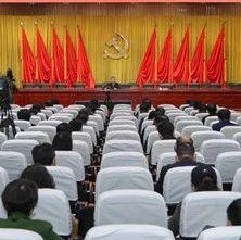 静海区举办处级党政主要负责同志专题研讨班学习贯彻党的十九届五中全会精神提升政治能力