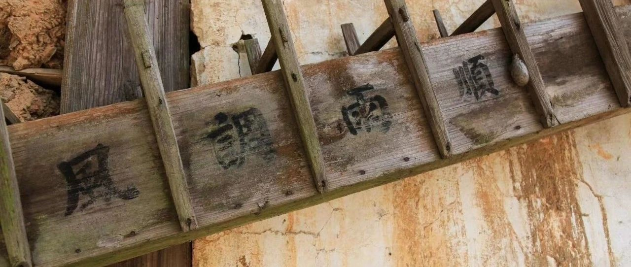 【行�z通山】���中的老�r具