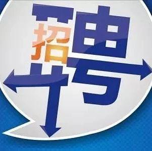 �铌�市2019年招聘特��全科�t生4名