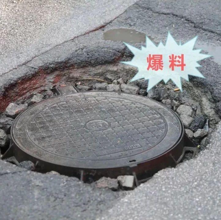 �P注!在湄潭道路的井�w竟然莫名其妙�成了�@�印�…