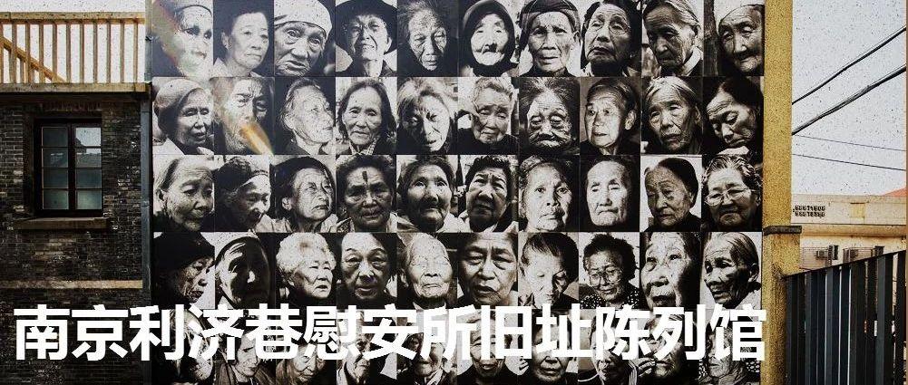 "萍�l�_�J一名侵�A日�""慰安�D""制度受害者!"
