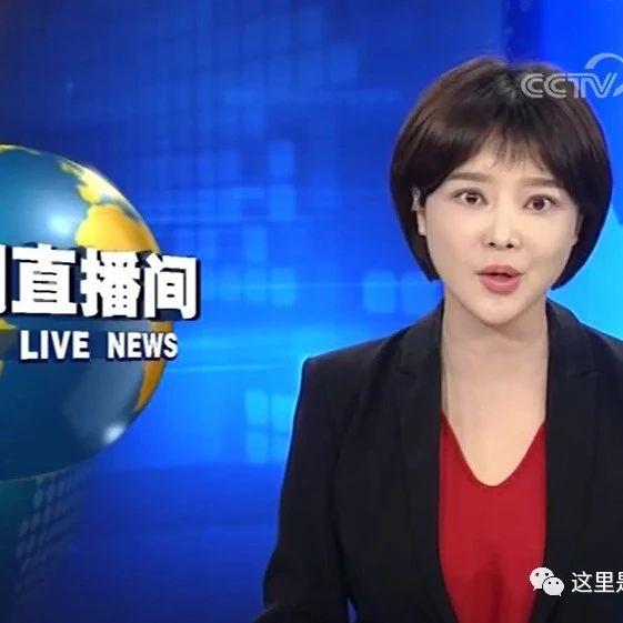 请记住他的名字!萍乡这位小伙的故事登上央视,生前被赞乐于助人