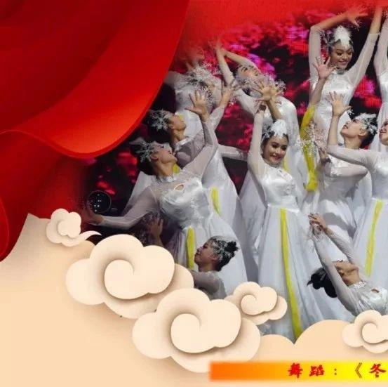 萍�l��春晚特�:唯美舞蹈�@�G亮相