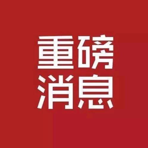 重磅!江西12地入�x�t改��c!萍�l�@��地方榜上有名!