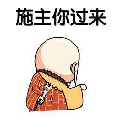 """""""施主,你印堂�l黑""""?萍�l某村�砹巳�位""""假和尚""""!"""