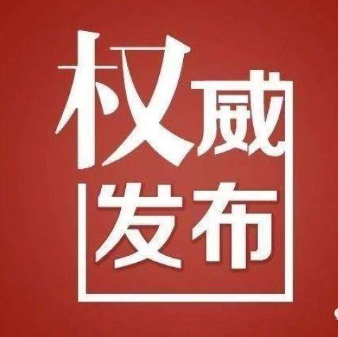 江西高校一流专业建设名单出炉,萍乡这所学校上榜!