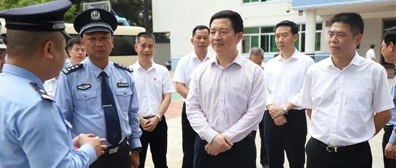 曾进泽同志率队到吴川调研指导政法队伍教育整顿工作