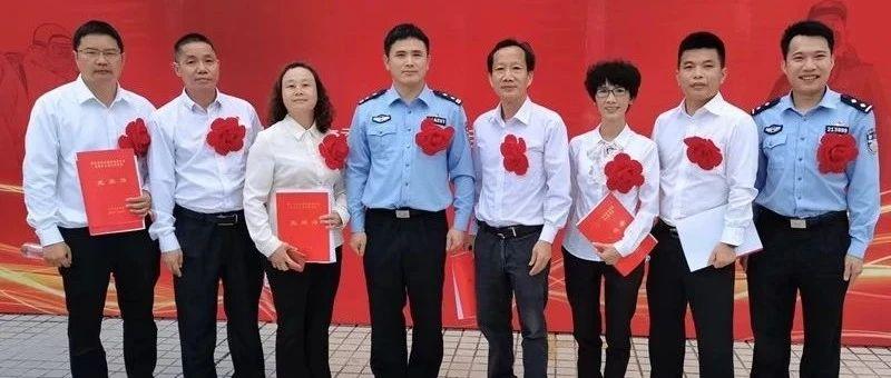 点赞!吴川公安局集体及个人荣获湛江市委市政府表彰