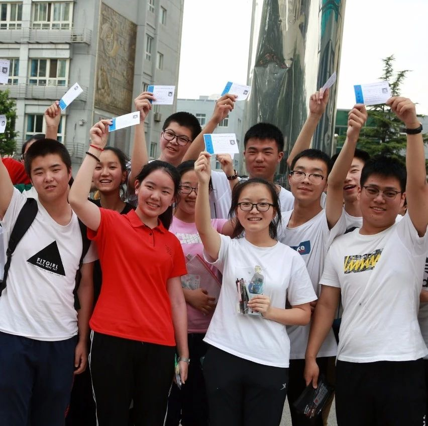 @重�c高考生志愿填�罅鞒獭��取�M程、征集志愿�r�g安排在此