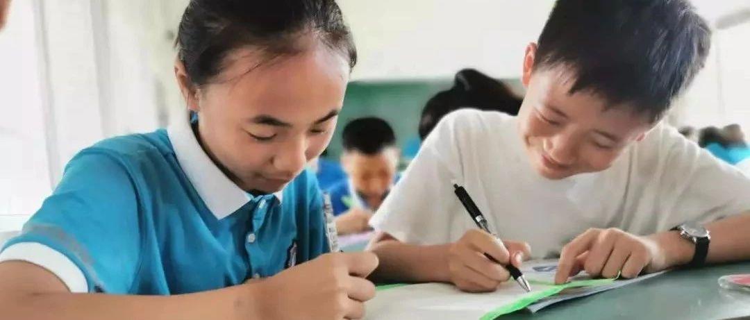 认识你,真好!――记南溪一中外国语实验学校素质拓展活动